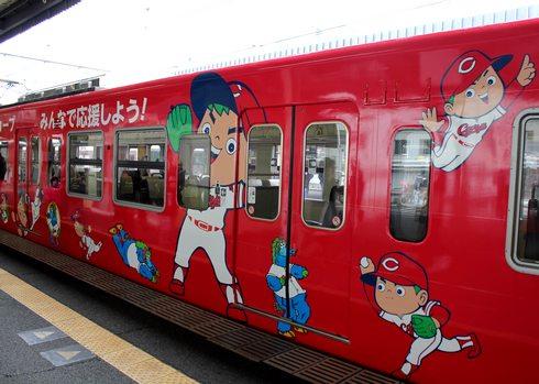 広島カープ ラッピングトレイン 出発進行!山陽本線などで運行
