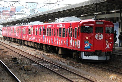 広島カープ ラッピングトレイン 画像8