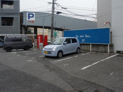 サソンボン(Ca Sent Bon) 広島 フレンチ19