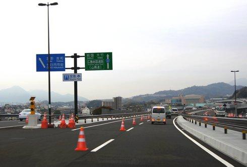 廿日市高架橋いよいよ開通、通勤時間帯
