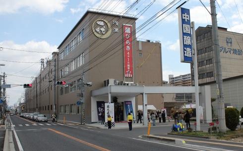 中国醸造 蔵びらき2012、直営店 やすらぎ醗酵房も
