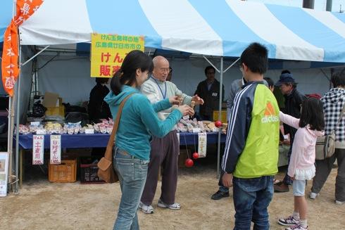 廿日市市 桜まつり2012の画像 10