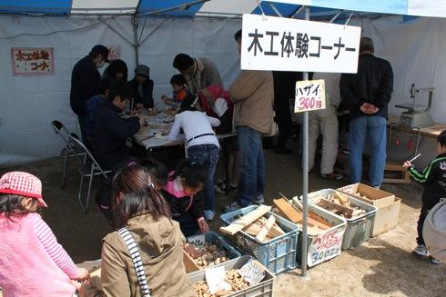 廿日市市 桜まつり2012の画像 12