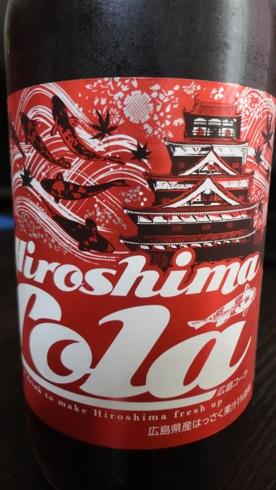 広島コーラ 画像2