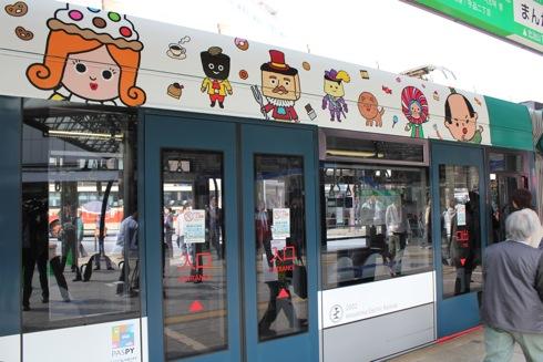 ひろしま菓子博2013 ラッピング電車が登場!かしなりくん「出発進行!」