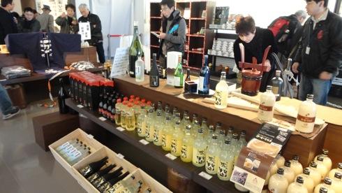 中国醸造 蔵びらき2012 の画像14
