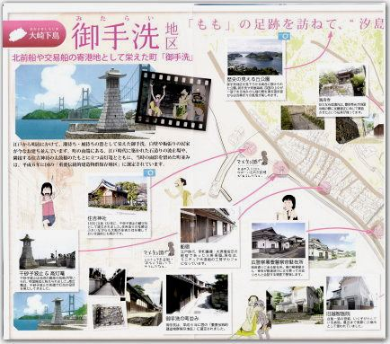 映画 ももへの手紙 聖地巡礼マップの画像