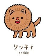 広島菓子博2013 クッキィの画像