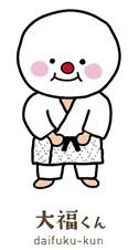 広島菓子博2013 愉快な仲間たちキャラクター 画像6