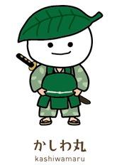 広島菓子博2013 愉快な仲間たちキャラクター 画像8