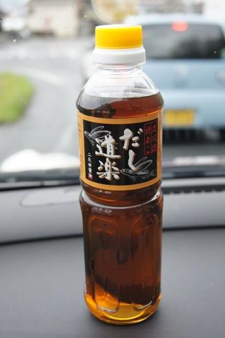 広島 二反田醤油の だし道楽 画像3