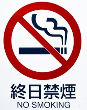 世界禁煙デー から広島平和公園も禁煙に?