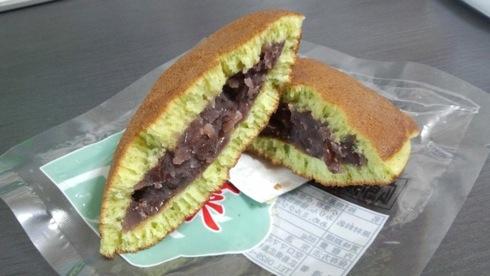 広島どら菜 の断面 写真