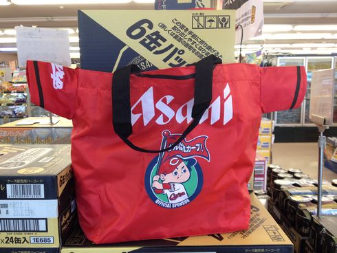カープ ユニホーム型バッグが付いてくる!アサヒ スーパードライ 2012年の特典はコレ