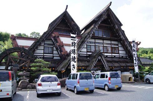 ドライブイン飛脚、安芸高田に茅葺き屋根で山賊風の店