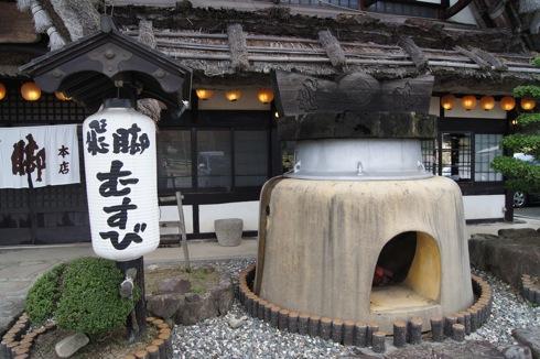 安芸高田市 ドライブイン飛脚 の画像7