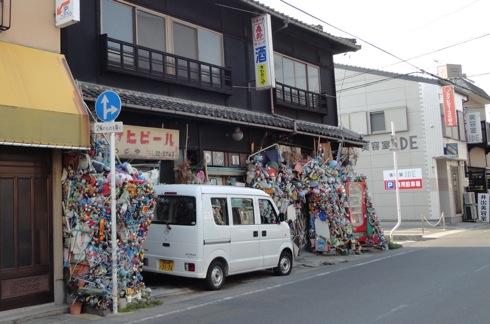 尾道市 ひめじや 画像7