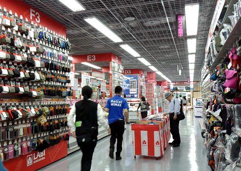 広島市八丁堀に、ヤマダ電機 LABI広島店