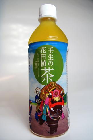 壬生の花田植茶、ユネスコ登録記念で北広島町のおいしいお茶が登場