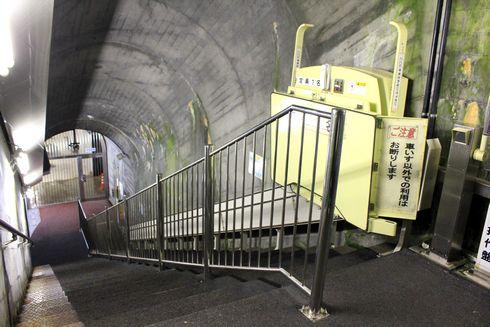 温井ダム トンネルの中