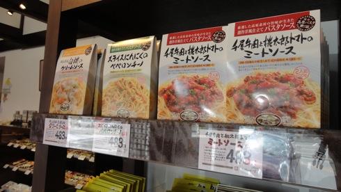 浅野味噌 鷹屋 店舗の画像2