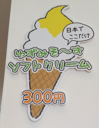 浅野味噌 鷹屋 店舗の画像5