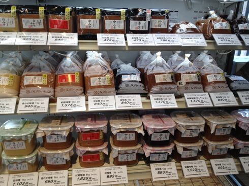 浅野味噌 鷹屋 店舗の画像7