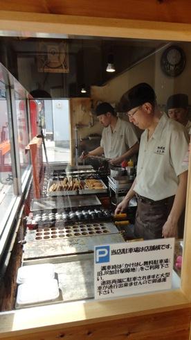 広島 鯛焼屋よしお のたい焼き 3