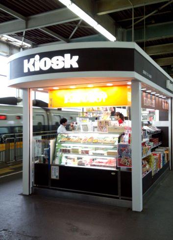 広島駅 キヨスク