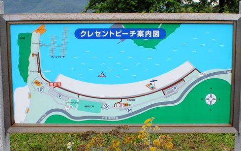 福山市 クレセントビーチ の画像2