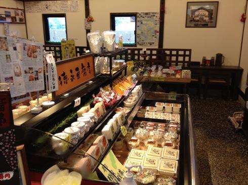 江田島 徳永豆腐店の 豆ヶ島 店内画像 8