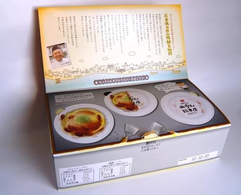 ポテトチップス みっちゃん広島お好み焼味 画像2