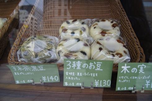 広島の蒸しパン屋 蒸篭屋(せいろや) の画像3