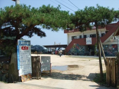 広島県 呉市 七浦海水浴場の画像3