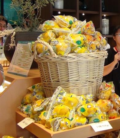 大長レモンなどの画像