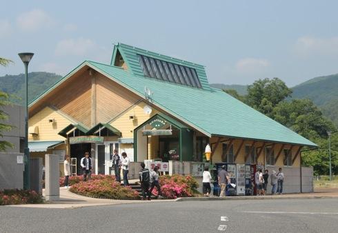 温井ダム レストラン茂美路 の画像8