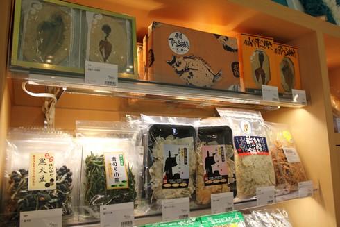 銀座 tau、広島のブランドショップの画像17