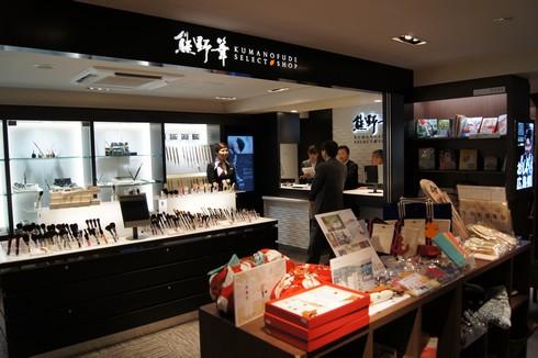 銀座 tau、広島のブランドショップの画像3