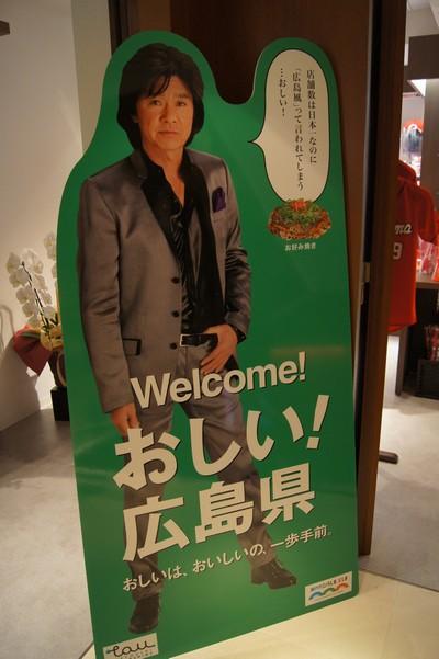 銀座 tau、広島のブランドショップの画像4