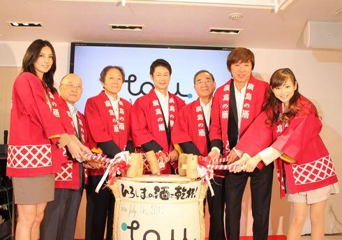 西城秀樹、相沢紗世らが銀座tauのOPをお祝い「広島県をよろしく」