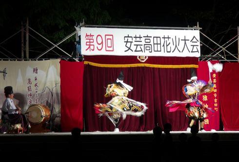 安芸高田 土師ダムの花火大会の画像 4
