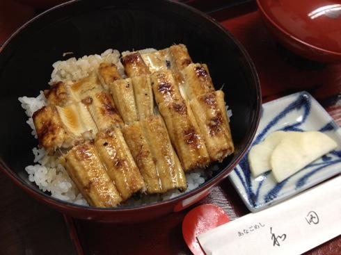 あなごめし 和田、本場宮島の有名店 お米にもこだわり