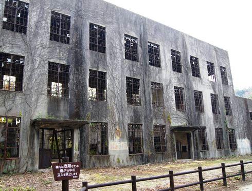大久野島 毒ガス工場に電力を送っていた発電所