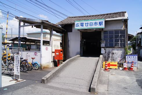 広電 廿日市駅、ひろでん最後の木造駅舎にお別れ 2013年3月に新駅が誕生