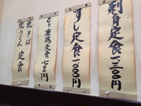 倉橋島 お食事処 かずの画像 7