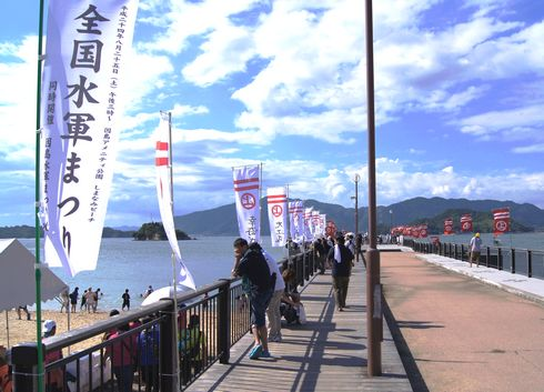 因島水軍祭り・海まつり 小早レース 画像12