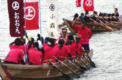 因島水軍祭り・海まつり 小早レース レディースの部