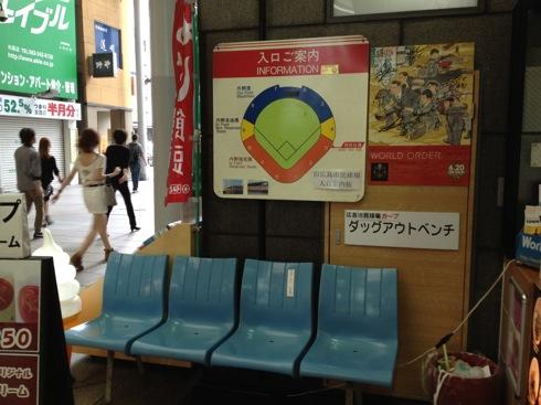 広島 長崎屋の画像5
