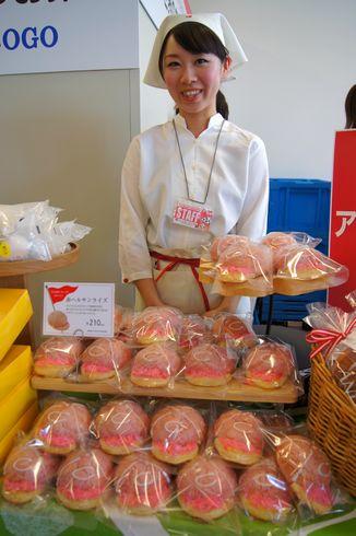 ひろしま菓子博イベント マツダスタジアム