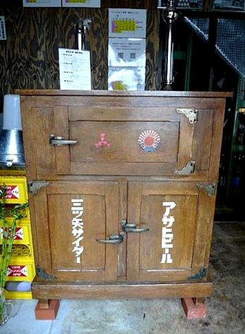 ビールスタンド重富(重富酒店)、昭和初期のビールサーバー